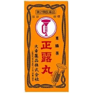 【第2類医薬品】 正露丸(200粒)〔下痢止め〕