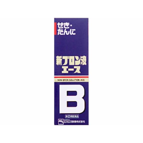 エスエス製薬 新ブロン液エース 120mL
