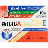 【第(2)類医薬品】 新ルルAゴールドDX細粒(10包)〔風邪薬〕 ★セルフメディケーション税制対象商品