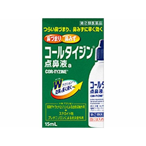 武田薬品工業 コールタイジン点鼻液a 15mL