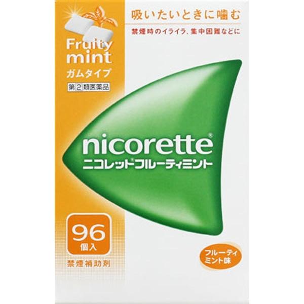 ニコレットフルーティミント 96個