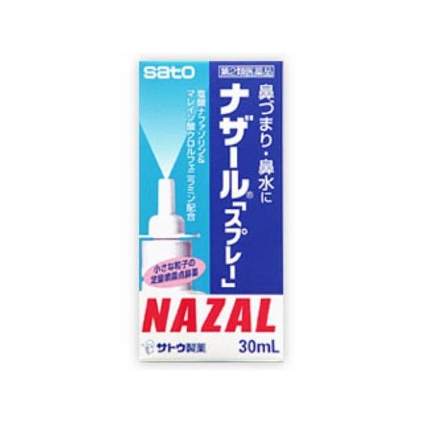 佐藤製薬 ナザール「スプレー」ポンプ 30mL