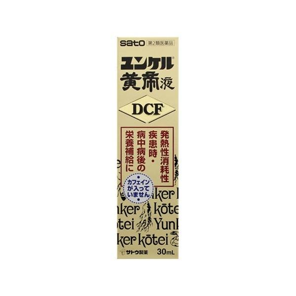 ユンケル黄帝液DCF 30mL