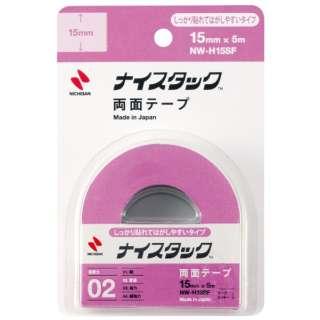 [両面テープ] ナイスタック しっかり貼れてはがせるタイプ (サイズ:15mm×5m) NW-H15SF