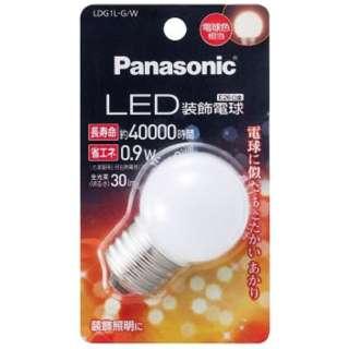 LDG1L-G-W LED電球 防湿・防雨型器具対応 ホワイト [E26 /電球色 /1個 /ボール電球形]