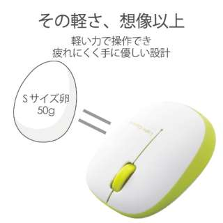 M-BL20DBGN マウス グリーン  [BlueLED /3ボタン /USB /無線(ワイヤレス)]