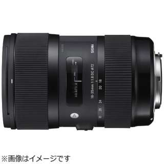 カメラレンズ 18-35mm F1.8 DC HSM APS-C用 Art ブラック [ニコンF /ズームレンズ]