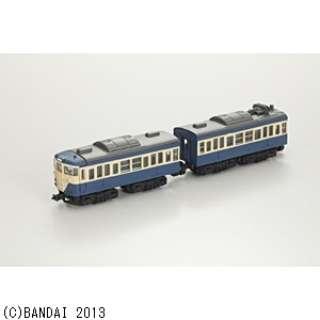 Bトレインショーティー 113系/115系・横須賀色(後期)