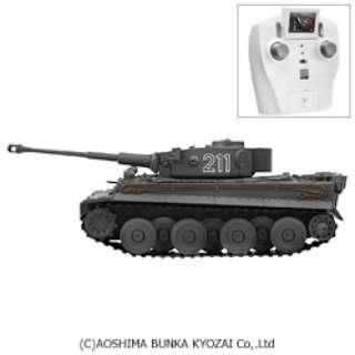 1/72 赤外線対戦型R/C VSタンク No.S03 タイガーI(ID1)