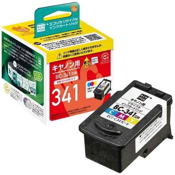 ECI-C341C-V 互換プリンターインク カラー