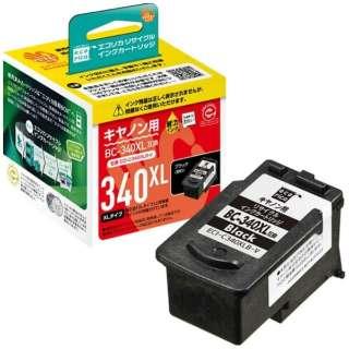 ECI-C340XLB-V 互換プリンターインク エコリカ ブラック