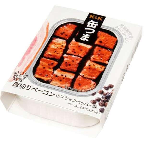 缶つま 厚切りベーコン ブラックペッパー味 105g【おつまみ・食品】