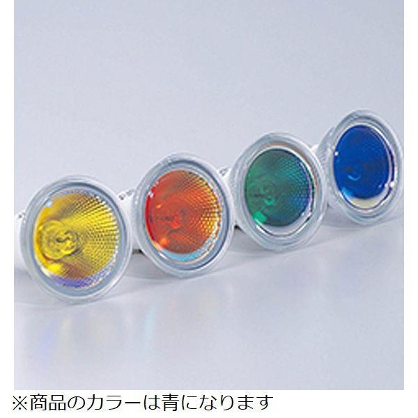 ウシオライティング ハロゲンランプ JDR110V65WBMK 中角 青