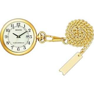 懐中時計 ソーラーテック電波時計 レグノ(REGUNO) KL7-922-31 [電波自動受信機能有]