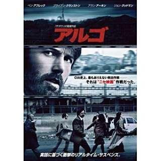 アルゴ 【DVD】