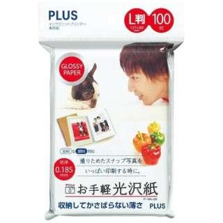 お手軽光沢紙(L版・100枚) IT-100L-GE