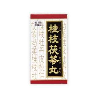 【第2類医薬品】 クラシエ桂枝茯苓丸料エキス錠(90錠)〔漢方薬〕