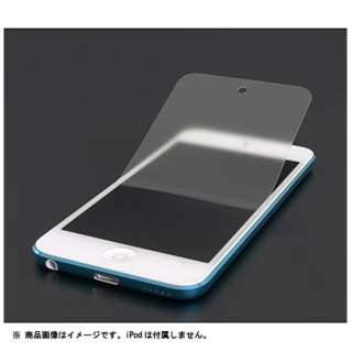 iPod touch 5G用 液晶保護フィルム(アンチグレア) PTZ-02
