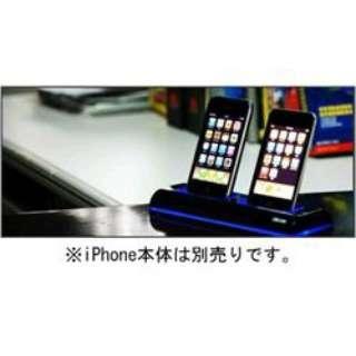 DCA037 iPhone&iPod用充電スタンド 2台同時