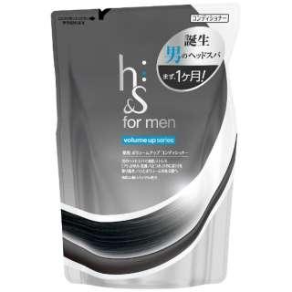 h&s(エイチアンドエス) フォーメン 薬用ボリュームアップコンディショナーつめかえ用 (340g)