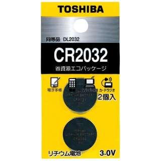CR2032EC 2P コイン型電池 [2本 /リチウム]