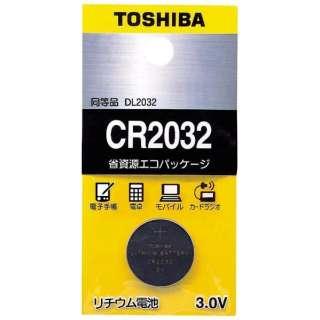 CR2032EC コイン型電池 [1本 /リチウム]