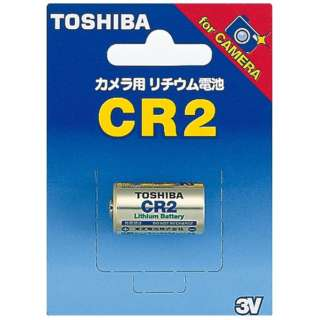 CR2G カメラ用電池 [1本 /リチウム]