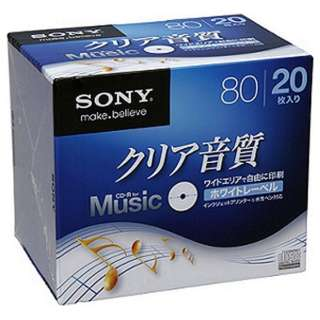 20CRM80HPWS 音楽用CD-R ホワイト [20枚 /インクジェットプリンター対応]
