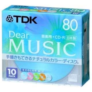 CDRDE80CMX10N 音楽用CD-R [10枚]