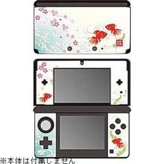 彩装飾シート 金魚【3DS】