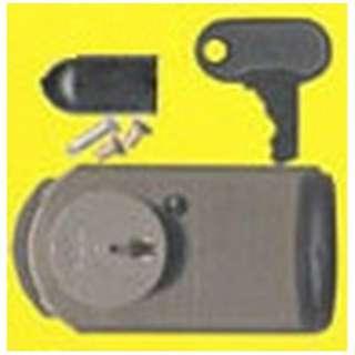 ファスナーロック 鍵付 FB-469 ブロンズ