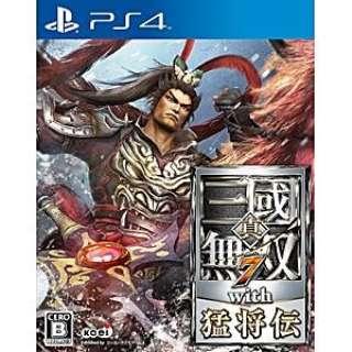 真・三國無双7 with 猛将伝【PS4ゲームソフト】 コーエーテクモ ...