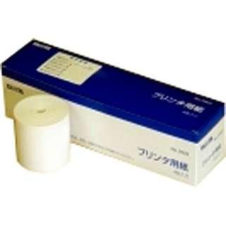 体重計専用プリンター用紙4巻セット 2903