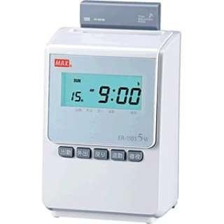 ER90146 タイムレコーダー ER-110S5W ホワイト
