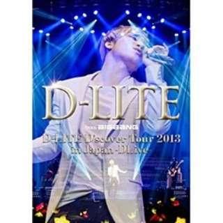 D-LITE(from BIGBANG)/D-LITE D'scover Tour 2013 in Japan ~DLive~ 【DVD】