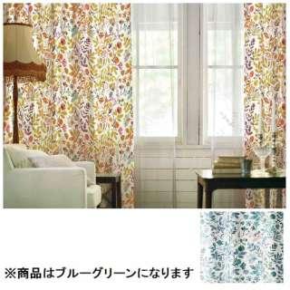 ドレープカーテン カダン(100×135cm/ブルーグリーン)【日本製】