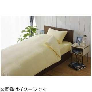 【ワンタッチシーツ】綿マイヤー ダブルサイズ(綿100%/145×215cm/アイボリー)【日本製】