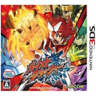 ガイストクラッシャー 通常版【3DSゲームソフト】
