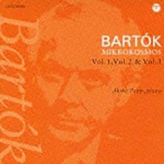 パップ晶子(p)/バルトーク ミクロコスモス 第1巻・第2巻・第3巻 【音楽CD】
