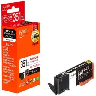 PLE-C351XLB 互換プリンターインク ブラック(大容量)