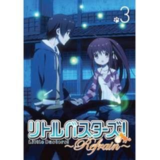 リトルバスターズ!~Refrain~ 3 初回生産限定版 【DVD】