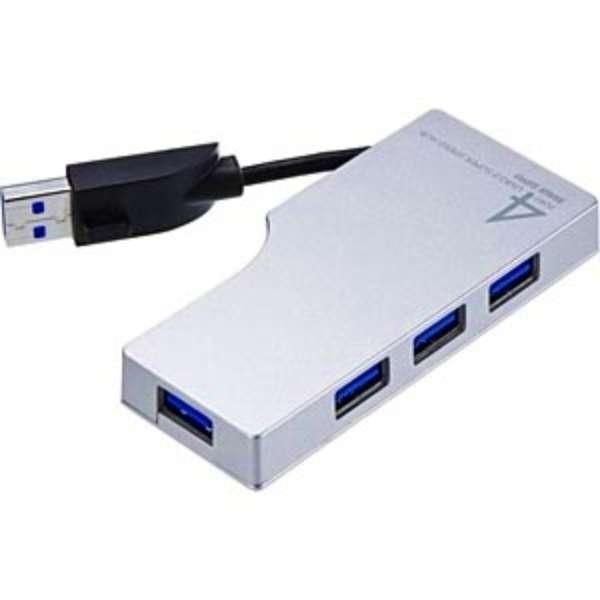 USB-HAM405 USBハブ  シルバー [USB3.0対応 / 4ポート / バスパワー]