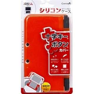 3DS LL用シリコンケース オレンジ3DS LL【3DS LL】