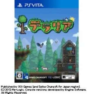 テラリア【PS Vitaゲームソフト】