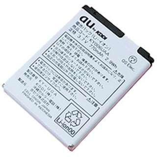 【au純正】電池パック KY006UAA [E10K / K006対応]