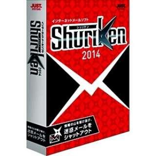 〔Win版〕Shuriken2014(シュリケン2014)