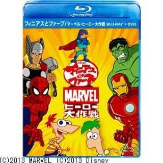 フィニアスとファーブ/マーベル・ヒーロー大作戦 ブルーレイ+DVDセット 【ブルーレイ ソフト】