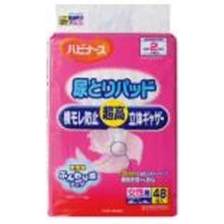 ハビナース 尿とりパッド 横モレ防止超高立体ギャザー 女性用 2回吸収 48枚入