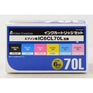 CIE70LBOX 互換プリンターインク 6色パック