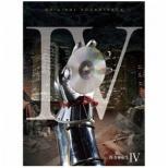 (オリジナル・サウンドトラック)/真・女神転生IV オリジナル・サウンドトラック 【音楽CD】